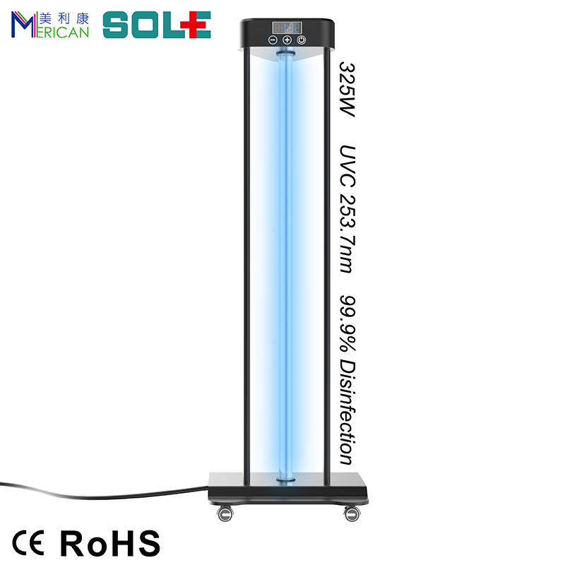 Commercial Use UV Light Germicidal Lamp