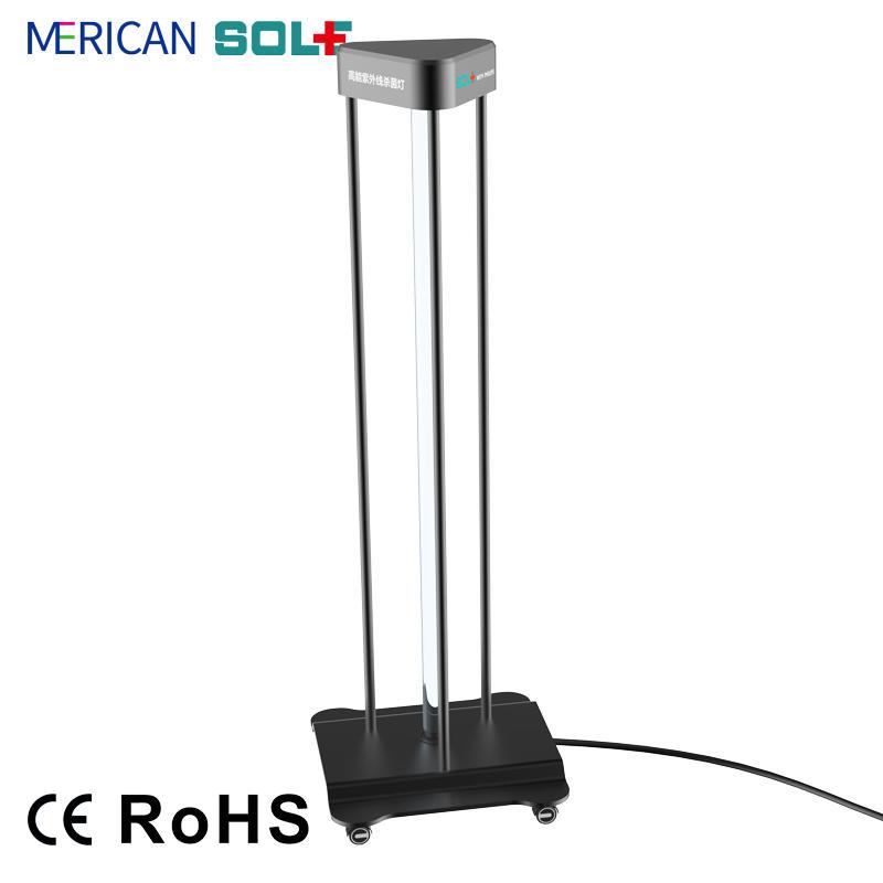 Commercial Use UV Light Germicidal Lamp